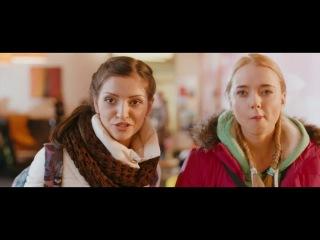 """""""В спорте только девушки"""" - в кинотеатрах с 6 февраля 2014 года"""